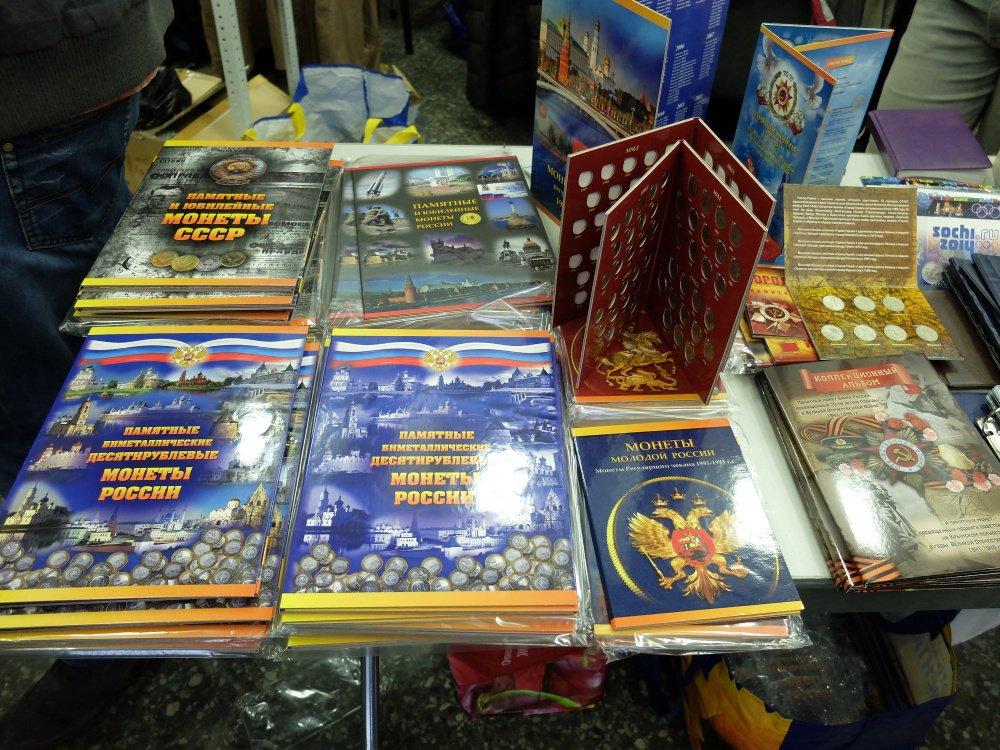 Клуб коллекционеров краснодар купить металлоискатель беркут 5 бу