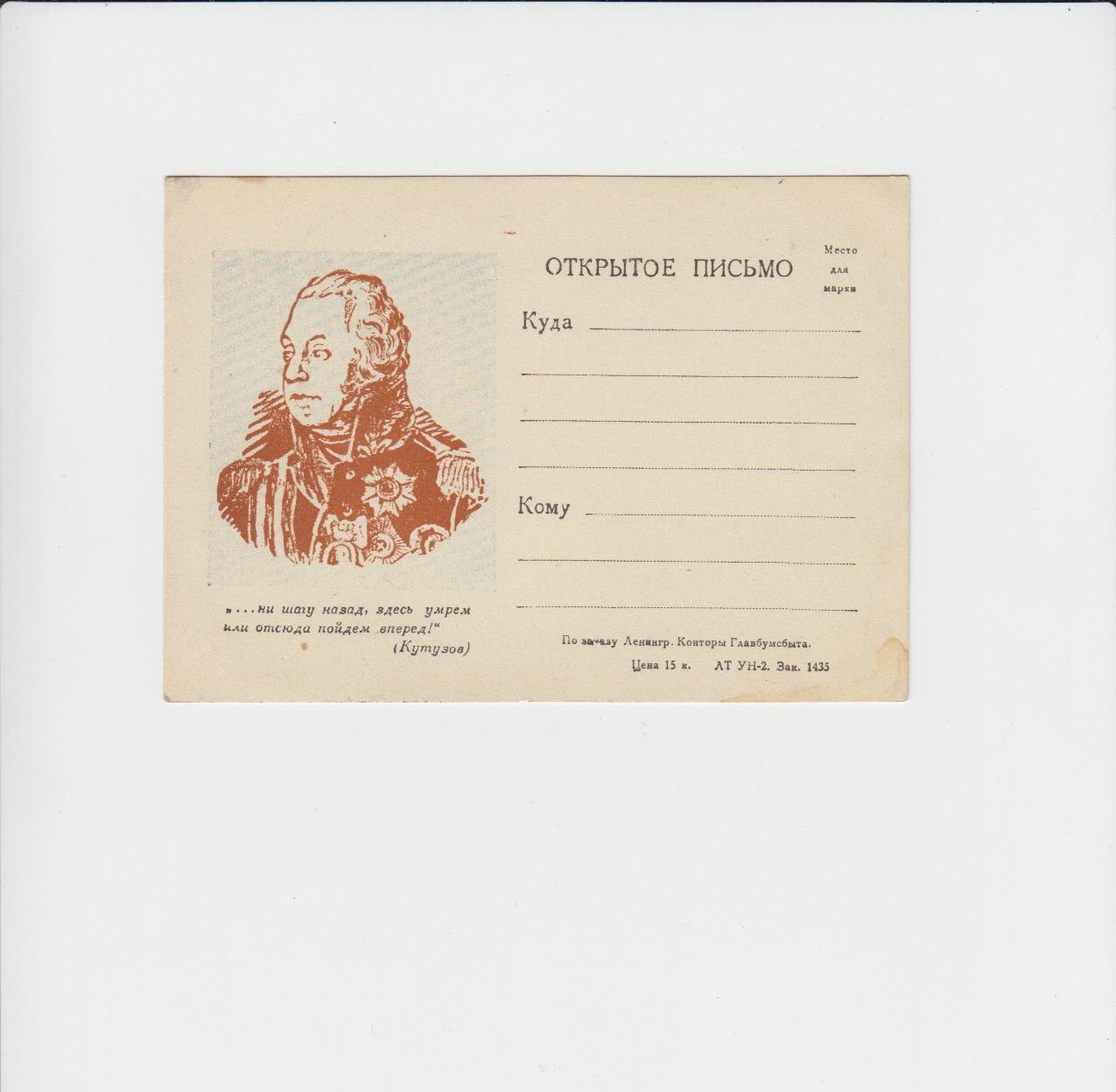 Покупка-продажа антикварных открыток