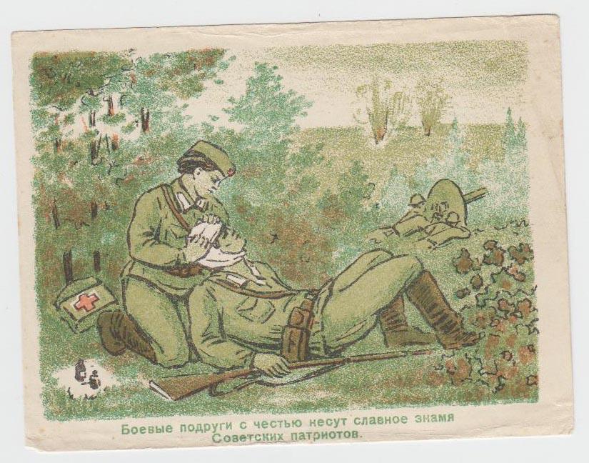 Картинки, открытки боевая подруга